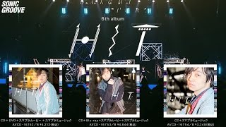 三浦大知 (Daichi Miura) / NEW ALBUM「HIT」(2017/3/22 ON SALE) -Teaser-