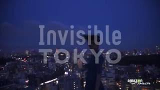 東京の「今」を牽引する文化の発信者たちを追う新感覚ドキュメンタリー...