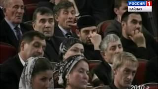 Ролик День Восстановления ЧИАССР - Чечня