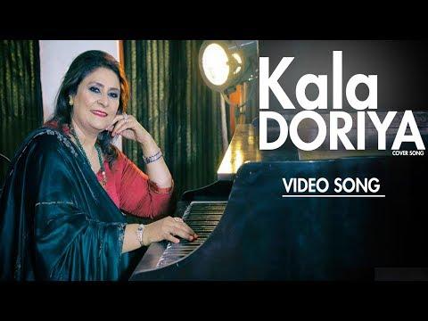 Kala Doriya   Cover Version   Ritu Saggar   Full Video Song   Latest Punjabi Songs 2018