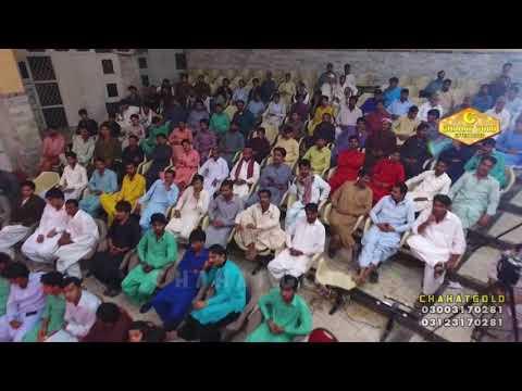 Zindagi by masoom mukhtiar new album chahat enterprises