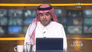 """الشركة السعودية للكهرباء تعلن خدمة """"حسابي"""""""