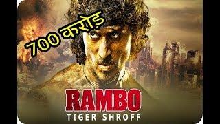 Rambo  |101 Interesting Facts | Tiger Shroff | Hritik Roshan | BIG ACTION