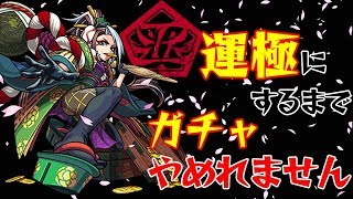 「モンスト部6000人突破記念プレゼント」応募受付中!! https://youtu....