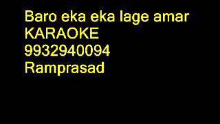 Baro eka eka lage amar Karaoke