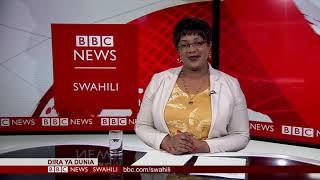 BBC DIRA YA DUNIA JUMATANO 26/06/2019