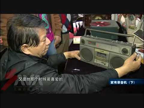上海故事 - 310 家有收音机(下)