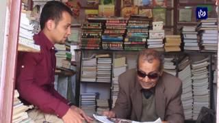 اقدم كشك لبيع الكتب في اربد