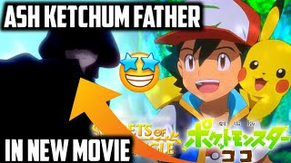 ASH Father REVEALED IN POKEMON NEW MOVIE COCO OFFICIALY PROOVED! | Pokemon Movie COCO Review HINDI !