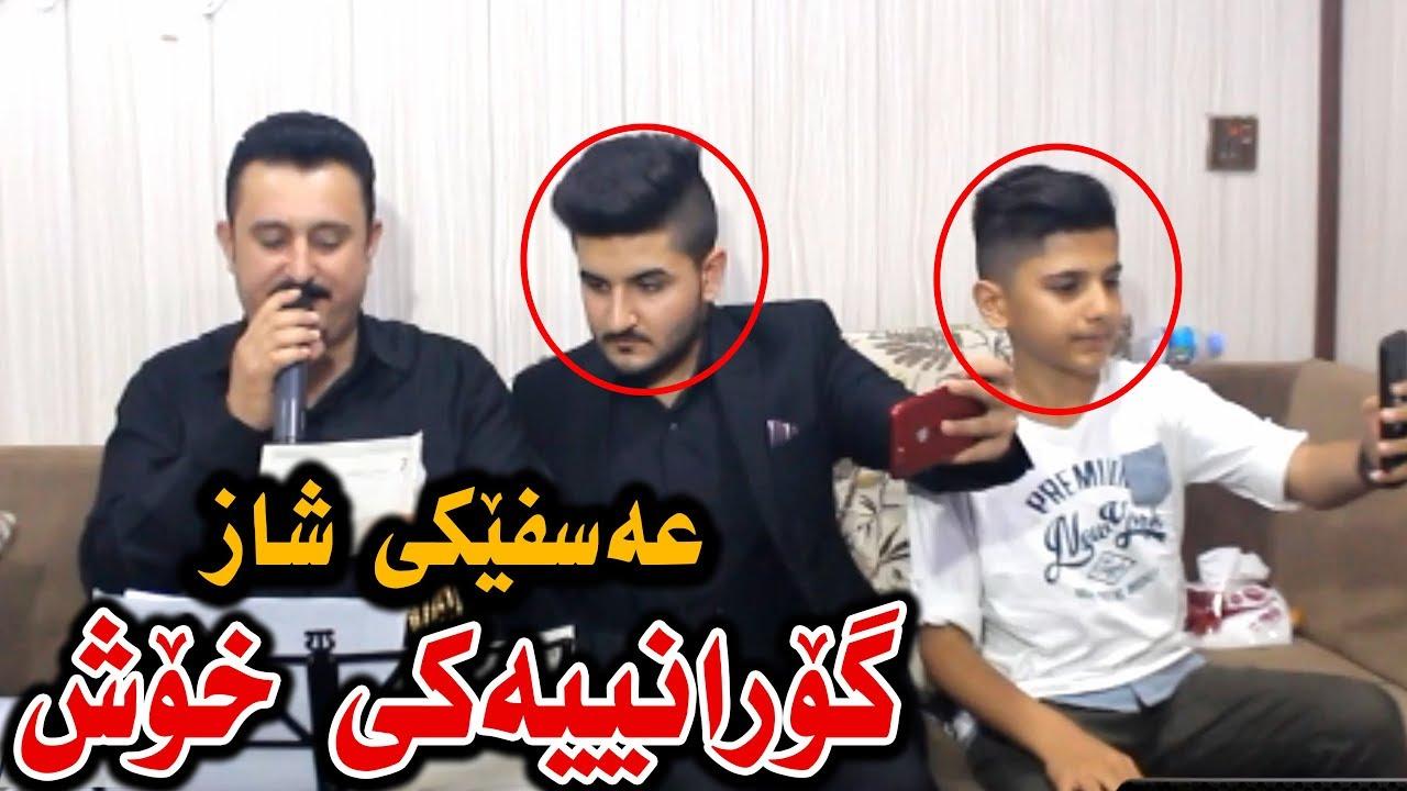 Karwan Xabati (La Jwanida....) Danishtni Alandi Xala Haval W Hamay Ali Xabat - Track 5 - ARO