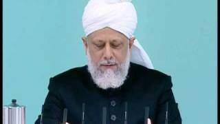 Friday Sermon: 22nd May 2009 - Part 5 (Urdu)