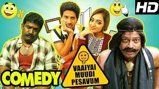 Vaayai Moodi Pesavum Tamil Movie Comedy | Part 2 | Dulquer | Nazriya | Robo Shankar | John Vijay