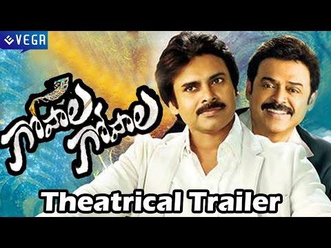 Gopala Gopala Theatrical Trailer : Venkatesh,Pawan Kalyan : Latest Telugu Movie Trailer 2015