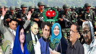 ওয়াও ! অবিশ্বাস্য !! দেখুন নির্বাচনে অবিশ্বাস্য রকম ভাবে এগিয়ে আছে বিএনপি । bd politics news