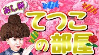 高画質視聴推奨 ☆チャンネル登録、フォロー宜しくお願いします!! 【GA...