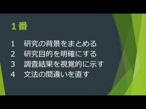 Japanese-Language Proficiency Test (JLPT) N1 #24