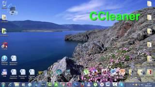 skype  Как сделать автозапуск программы при включении компьютера