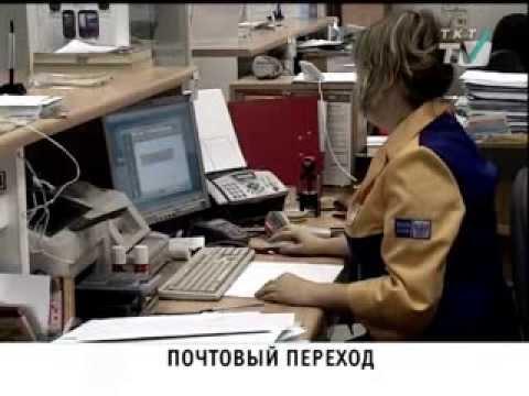Модернизация почтовых отделений - УФПС Санкт-Петербурга и Ленинградской области