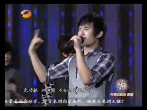 Top Combine LIVE Performance - 中国话 Chinese