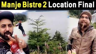 Manje Bistre 2 : Locations Final | Gippy Grewal | Karamjit Anmol | Dainik Savera