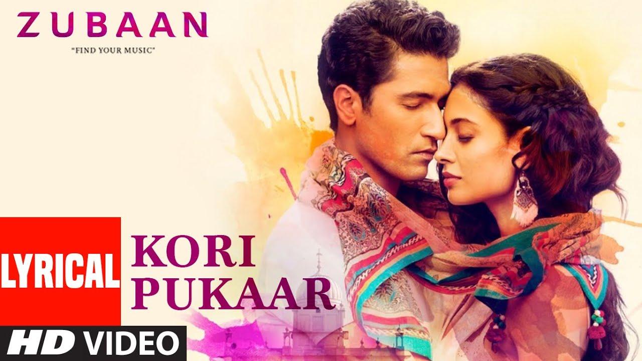 Kori Pukaar Lyrical | Zubaan | Vicky Kaushal, Sarah Jane Dias | Mandar D , Rachel V, Ashu Phatak