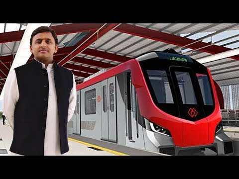 Lucknow metro first corporate Film 2016 India thumbnail
