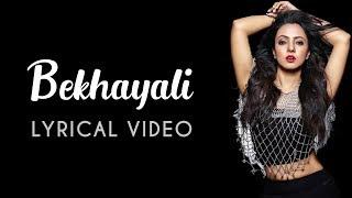 Bekhayali | Kabir Singh | Shahid Kapoor, Kiara Advani | Sachet-Parampara | Varsha Tripathi
