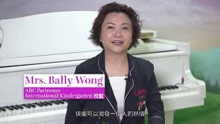 HK01 專訪 -【勵志故事】ABC Group創辦人會考5科合格 創19間學校