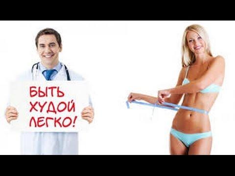 ПБК 20 Реальные отзывы врачей