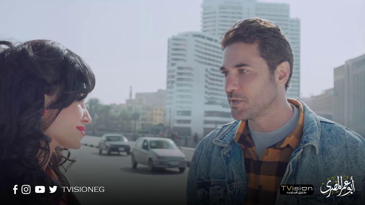مسلسل أبو عمر المصري - انفعال شيرين على فخر بسبب المشاكل الزوجية قبل الزواج