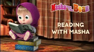 Masha And The Bear - 📚 READING WITH MASH...