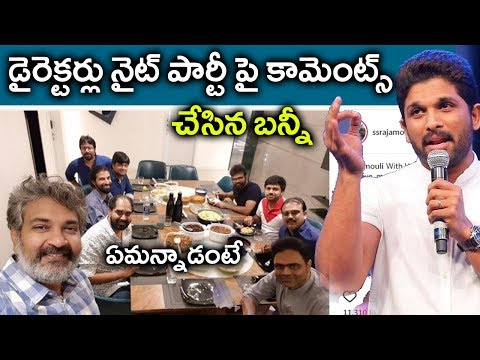 Allu Arjun Sensational Comments About Vamshi Paidipally Dinner To Telugu Directors|GARAM CHAI