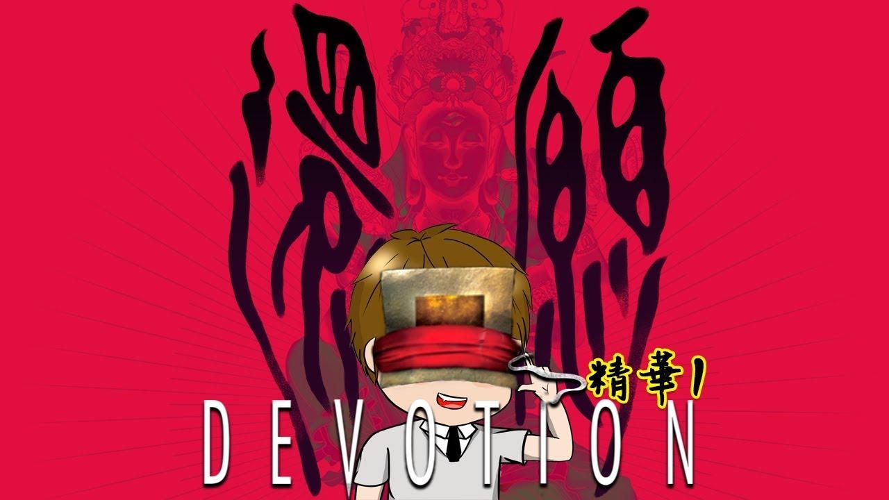 『還願Devotion』1987,1986,1985...~精華1(有影像無聲音) - YouTube