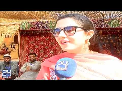 Balochi Cultural festival in Islamabad Lok Virsa