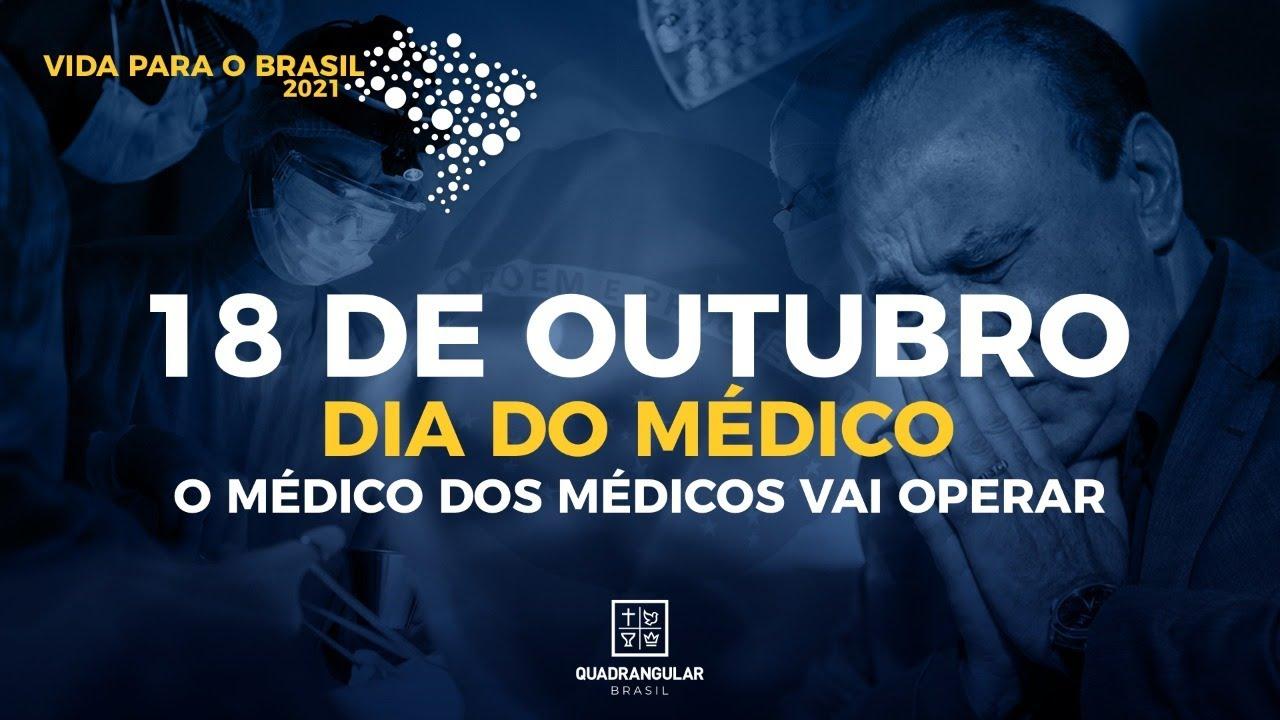 Download Live Vida para o Brasil - O Médico dos médicos vai operar