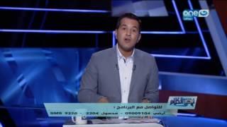 قصر الكلام - محمد الدسوقي : العالم كلة سقط في بحر هوس لعبة H`H`بكوميون جوH`