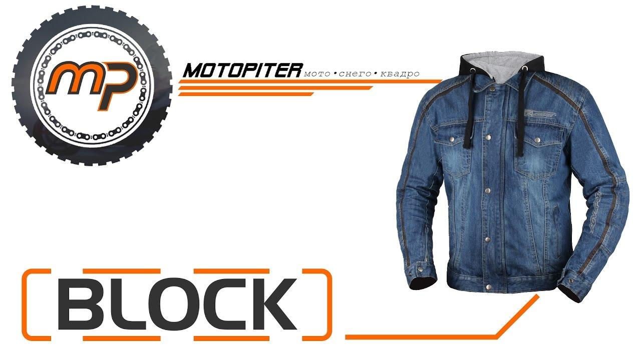 Короткие куртки и длинные пальто на любой вкус и сезон. Мы предлагаем стильные пальто, практичные парки, джинсовые и байкерские куртки, а также.