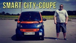 SMART City-Coupe 2000 г.в. 148000 км, 4000$ Компактность или деньги на ветер?(, 2016-07-14T22:46:42.000Z)