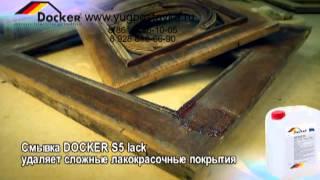Как удалить лак с дерева(Удалитель лака с деревянных поверхностей., 2015-03-28T14:29:23.000Z)