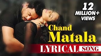Chand Matala   Song With Lyrics   Laal Ishq Marathi Movie   Swapnil Joshi   Swapnil Bandodkar