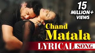 Chand Matala | Song With Lyrics | Laal Ishq Mar...