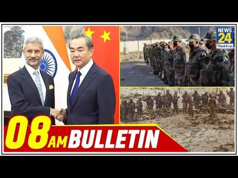 8 AM News Bulletin | Hindi News | Latest News | Top News | Today's News | 11 Sep 2020 || News24