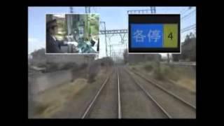 近鉄車両エンジニアリング 運転士支援システム