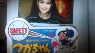 ラヂオ。アシスタントの沼崎洋子さんは、今日、二月十五日が誕生日です...
