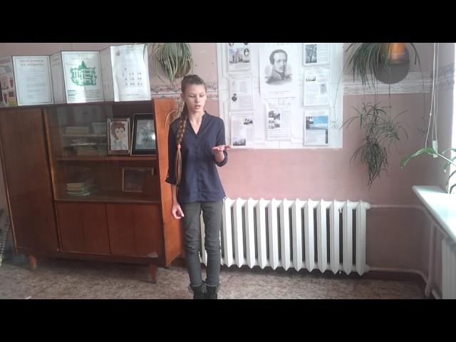 Изображение предпросмотра прочтения – МарияКозина читает произведение «Нищий» М.Ю.Лермонтова