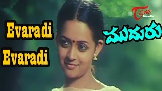 Download Hindi Video Songs - Muduru Songs - Evaradi Evaradi - Bharat - Sandhya - Bhavana - 06
