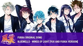 Fuuka: BlueWells - [Wings of Light] Yuu and Fuuka version