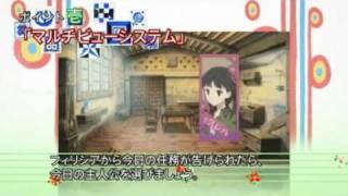 ソ・ラ・ノ・ヲ・ト 乙女ノ五重奏 PV ソ・ラ・ノ・ヲ・ト 検索動画 29
