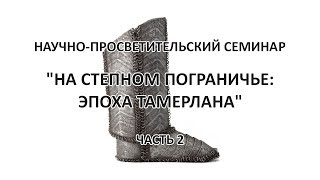 видео Великое наследие - «Задонщина» // Древнерусская литература