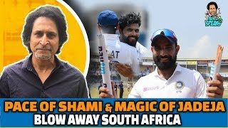 Pace of Shami, Magic of Jadeja blow Away South Africa | 1st Test